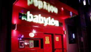 babylon-asmalimescit